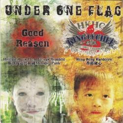 KING LY CHEE / GOOD REASON CD