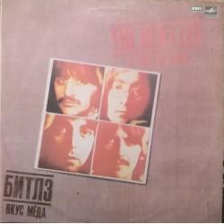 The Beatles - A Taste Of...
