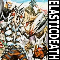 ELASTICDEATH / WHEELCHAIR...