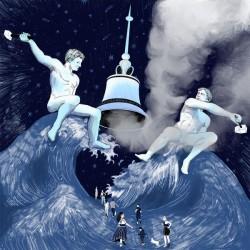 Tittingur – Epiphany LP